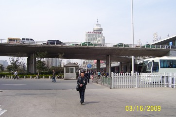 CAMERA 057